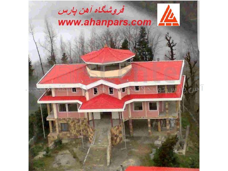ساخت و اجرای فلاشینگ نما
