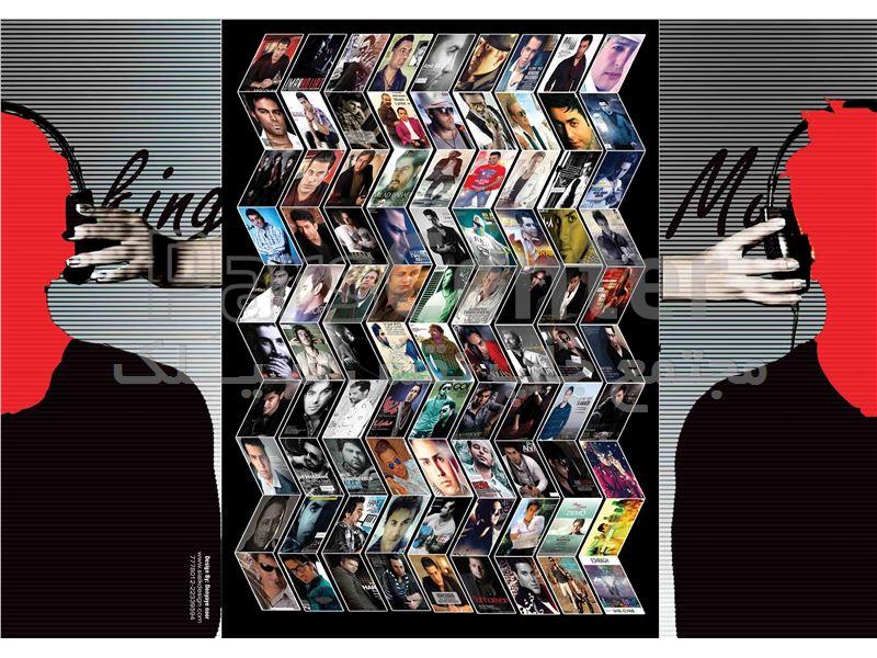 لیست قیمت انواع بروشور -کاتالوگ و کتابچه های تبلیغاتی