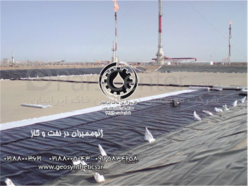 ژئوممبران HDPE