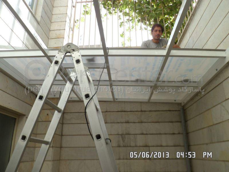 (Patio Roof) سقف پاسیو 341