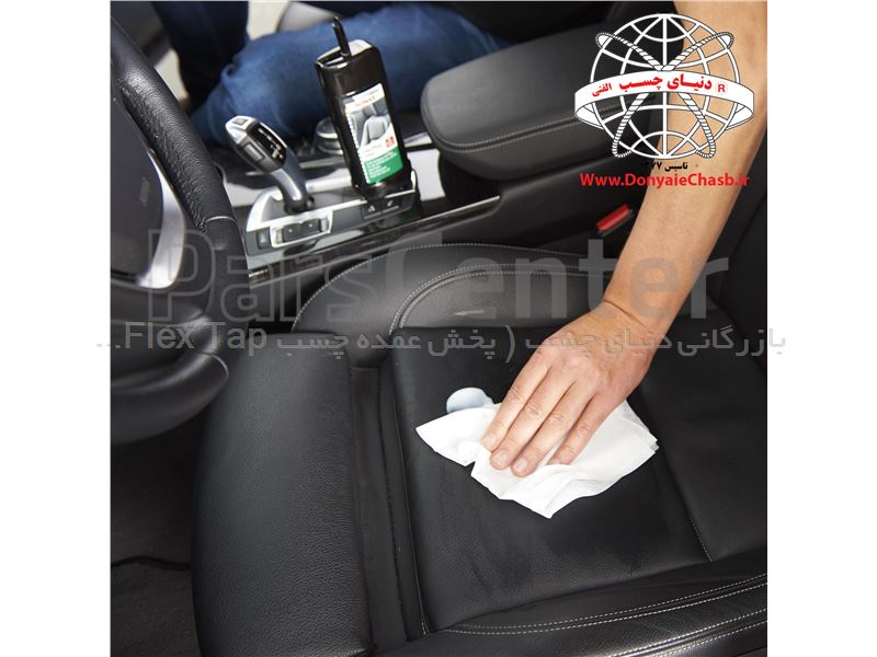 لوسیون چرم سوناکس SONAX Leather Care lotion آلمان
