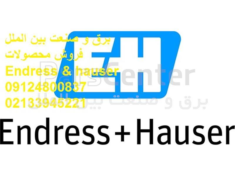 نمایندگی Endress & hauser ,تجهیزات Endress & hauser,فروش تجهیزاتEndress & hauser,نمایندگی اندرس هاوزر,تجهیزات اندرس هاوزر