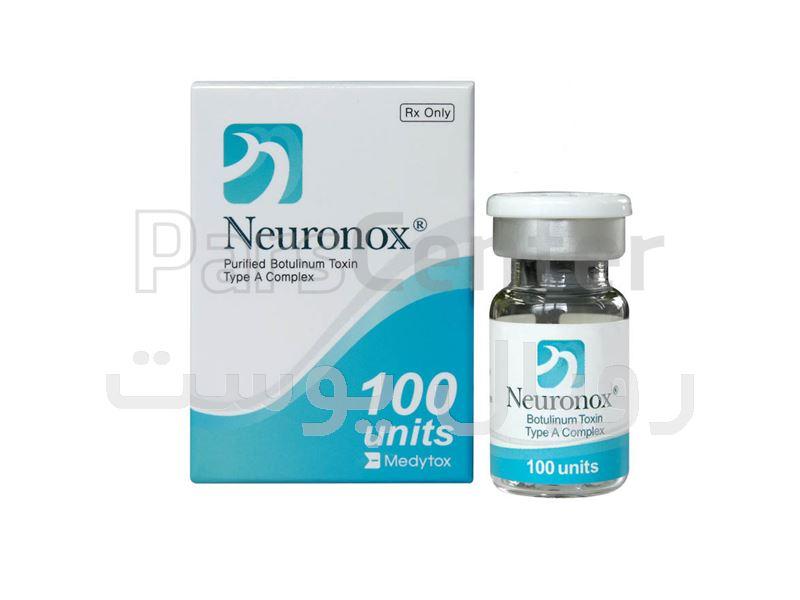 بوتاکس neuronox نورونوکس 100 واحدی