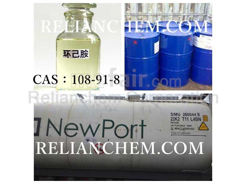 solvent/rubber antioxidant Cyclohexylamine CAS:108-91-8