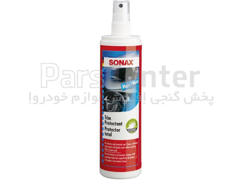 محافظ قوی برای قطعات سطوح مصنوعی و پلاستیکی سوناکس