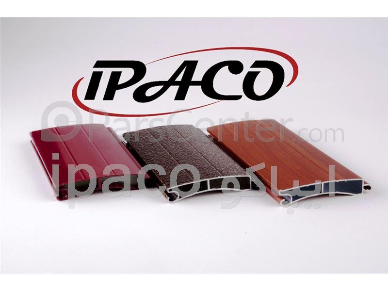 تیغه کرکره آلومینیوم با لیبل ipaco