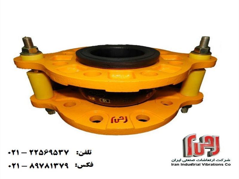 لرزه گیر مهاردار (زرد) CL150 ارتعاشات صنعتی
