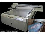 فلتبد (FLATBED) - دستگاهی جهت چاپ بر روی تقریباً همه چیز