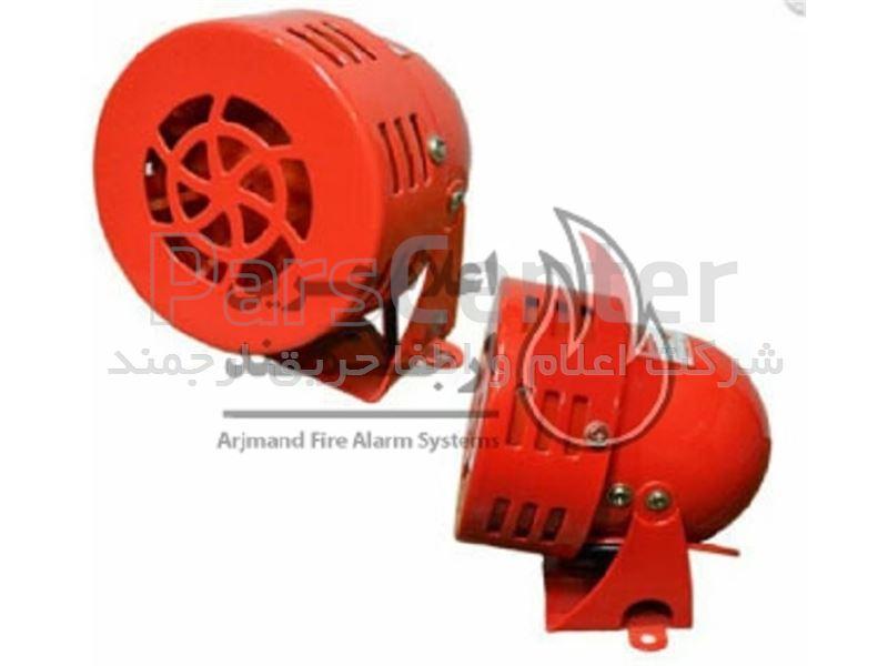 آژیر موتوری MS-190 ولتاژ ۱۱۰