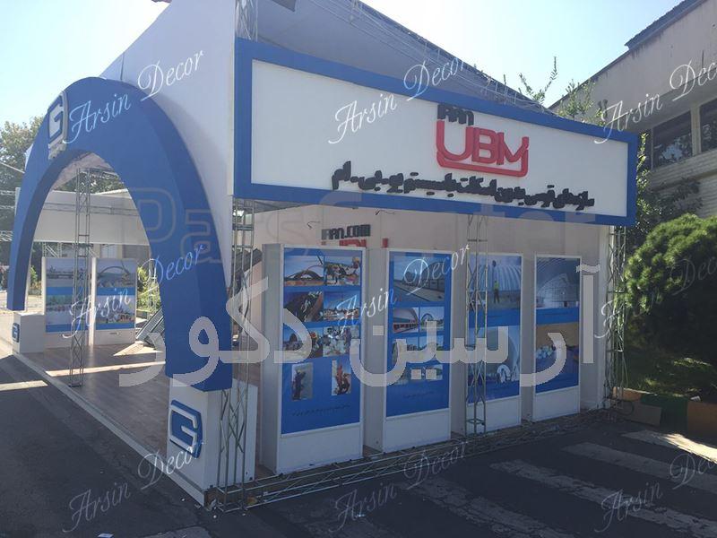 غرفه سازی و تبلیغات نمایشگاهی