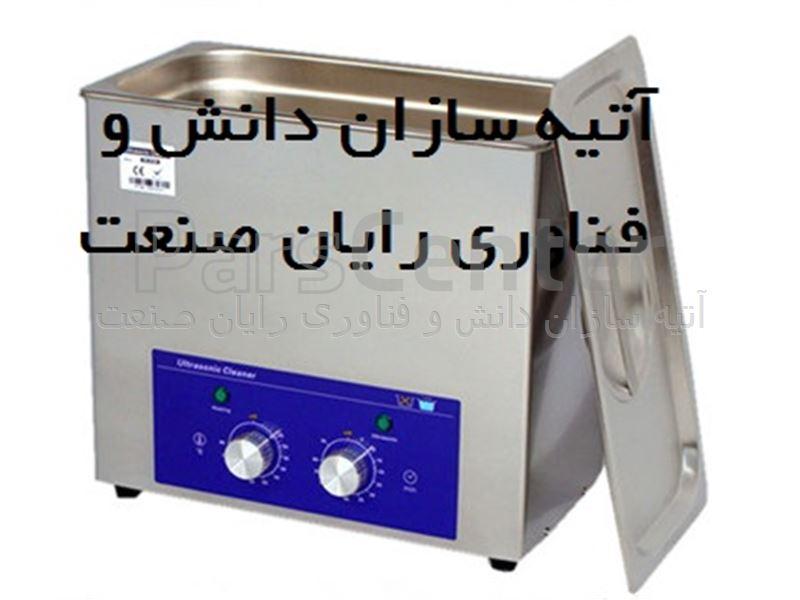 شستشوی هد دستگاه پرینتر و پلاتر در حمام التراسونیک مدل ATSmall
