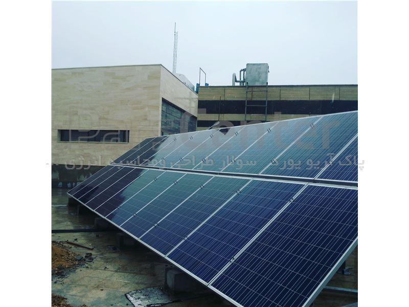 استراکچر خورشیدی دوطبقه
