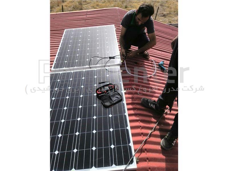 برق خورشیدی 700 وات