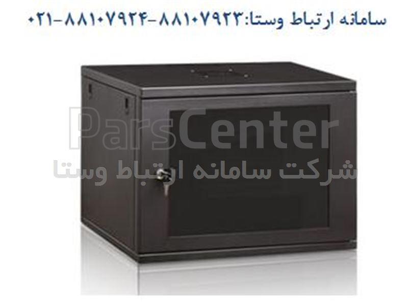رک دیواری 9 یونیت عمق 45 سانتیمتر اچ پی آسیا HP ASIA