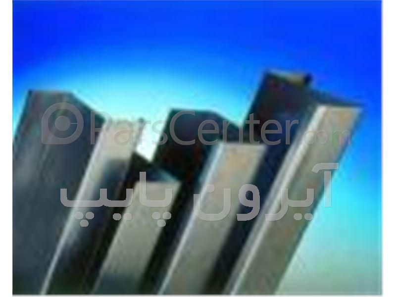 تجهیزات هیدرولیک ، فروش انواع لوله و اتصالات ، بورس تیر آهن و میلگرد ، شیرآلات صنعتی و ساختمانی