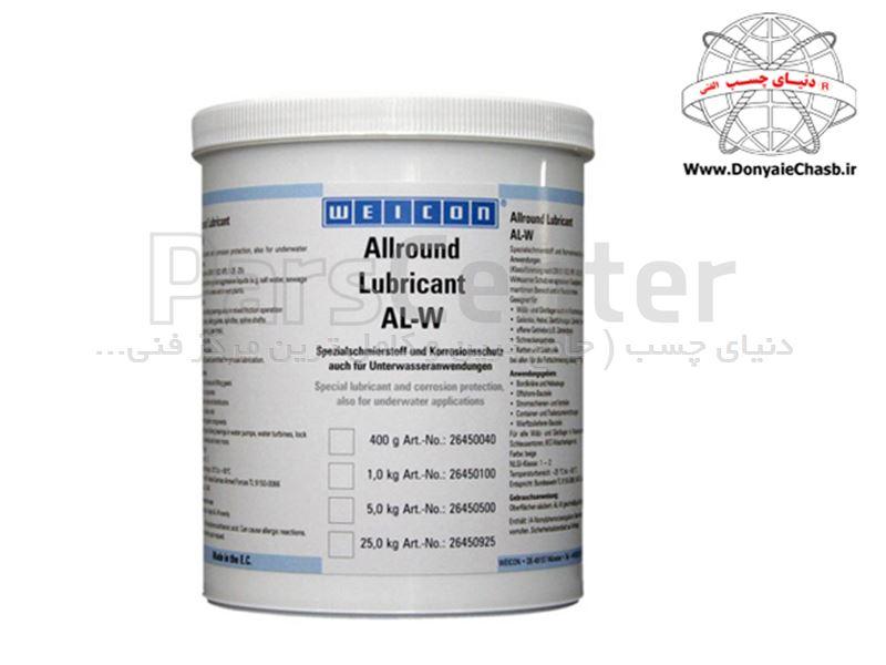 گریس فوق تخصصی (دریایی) WEICON Allround Lubricant AL-W آلمان