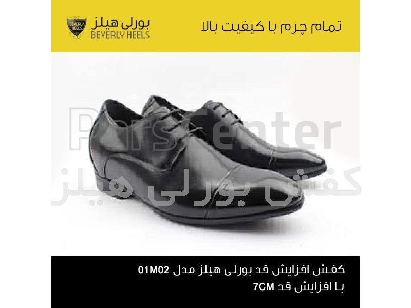 کفش افزایش قد کلاسیک مردانه بورلی هیلز مدل 01M02