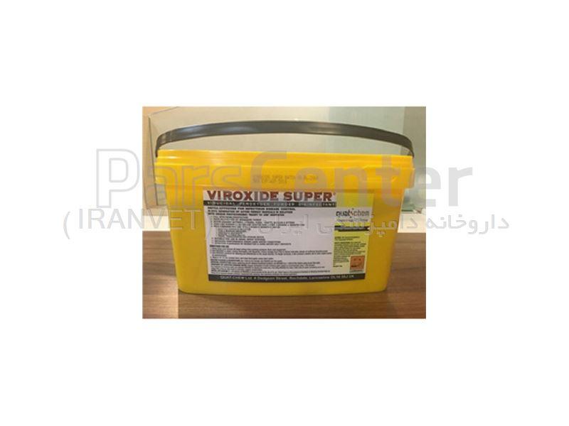 ویروکسید (Viroxide Super)
