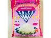 واردات برنج پاکستانی