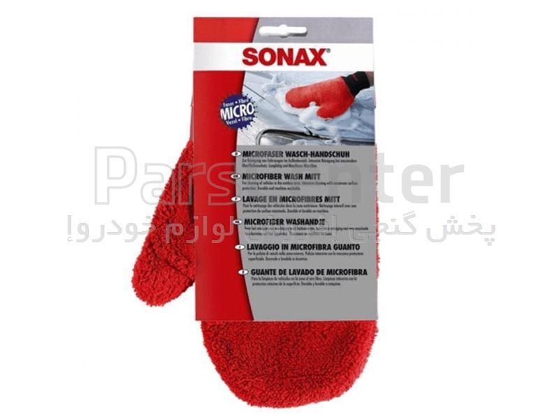 دستکش شست و شوی مخصوص بدنه خودرو سوناکس-Sonax