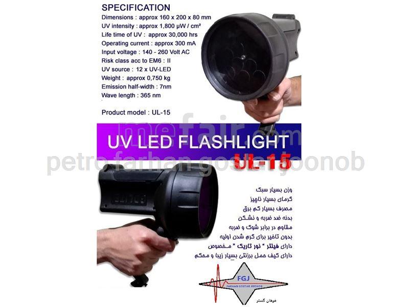 Inspection light UV LED