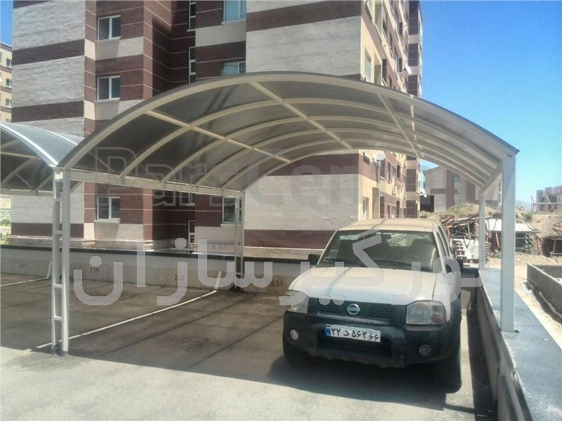 پوشش پارکینگ با ورق پلی کربنات
