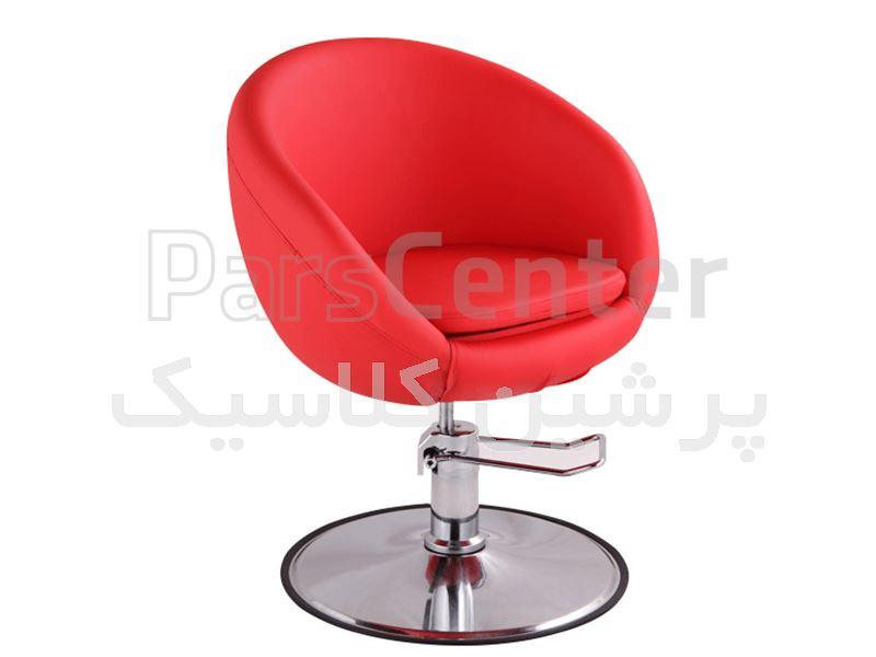 صندلی کوپ کاسه ای پدالی پرشین کلاسیک