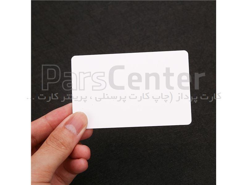 قیمت چاپ کارت pvc -  چاپ کارت پرسنلی و شناسایی pvc