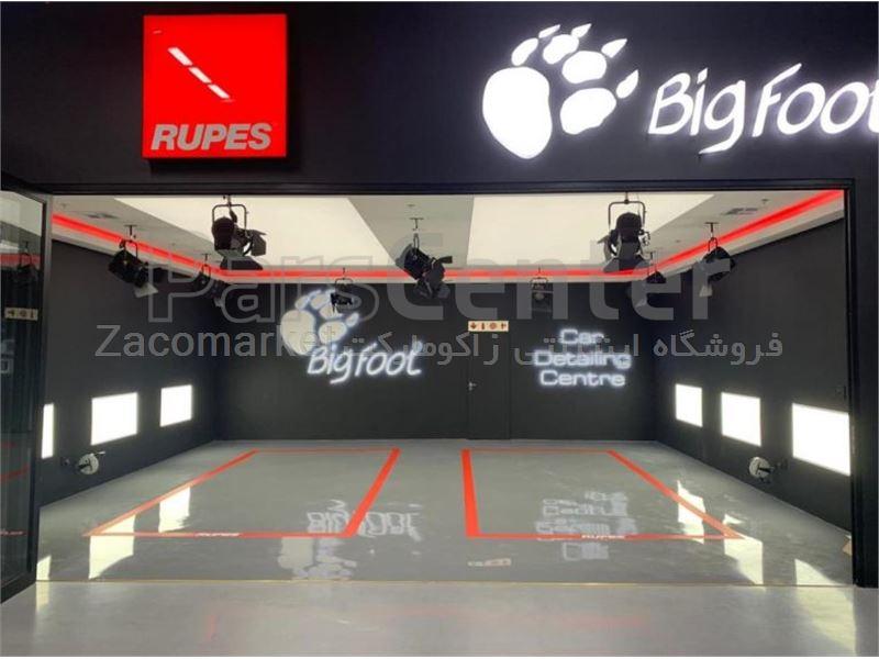مرکز دیتلینگ BIGFOOT روپس