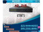 dvr smart power