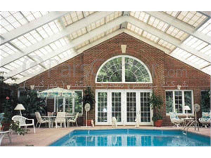 پوشش سقف استخر کد PMS E02