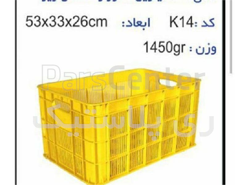 سبد وجعبه های کشاورزی کد k14