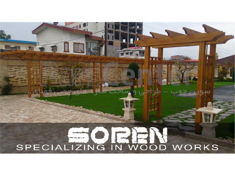 پروژه ی چوبی واقع در چالوس