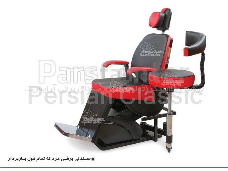 All-wheel chair full of hairdresser's brassiere