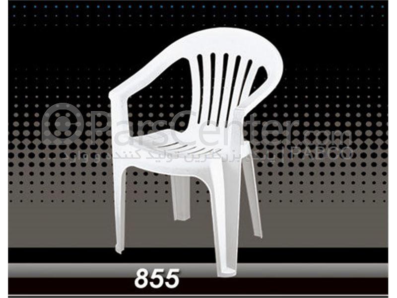 گروه صندلیهای پلاستیکی دسته دار ارزان قیمت