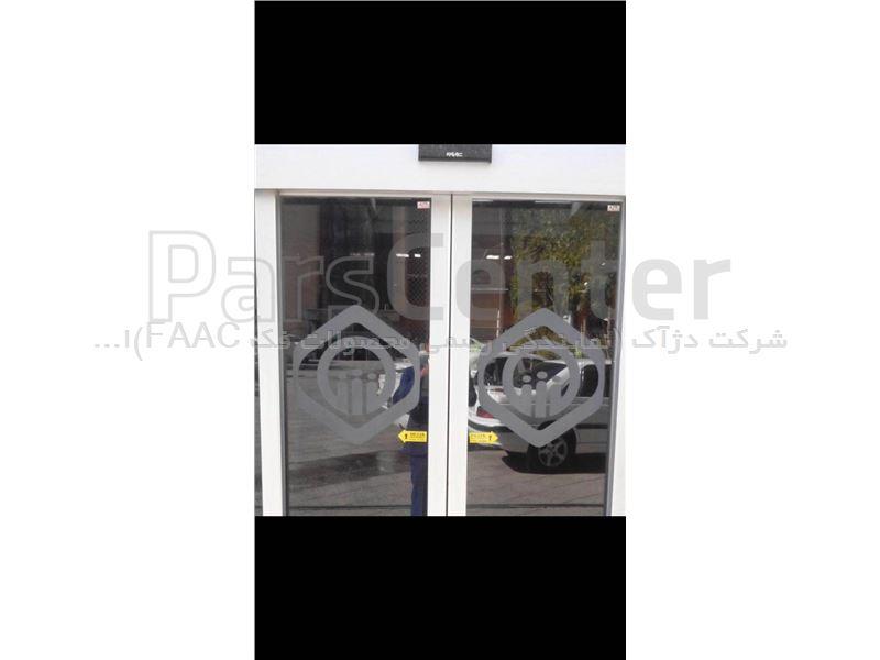 درب کشویی شیشه ای برقی faac a140
