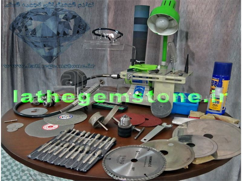 دستگاه ، ابزار و لوازم گوهرتراشی