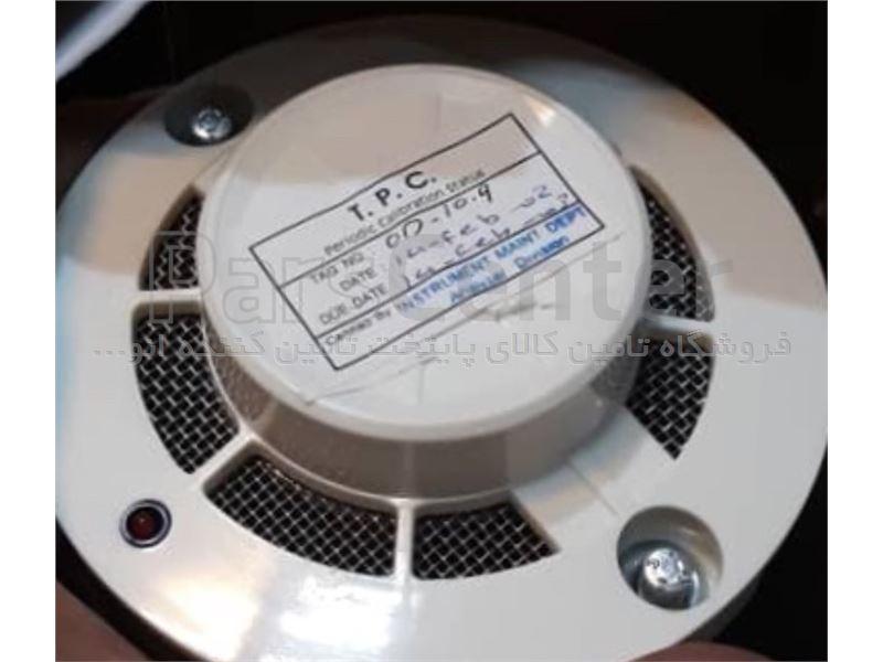 دتکتور دود اپتیکال برند MINIMAX مدل OMX 1001