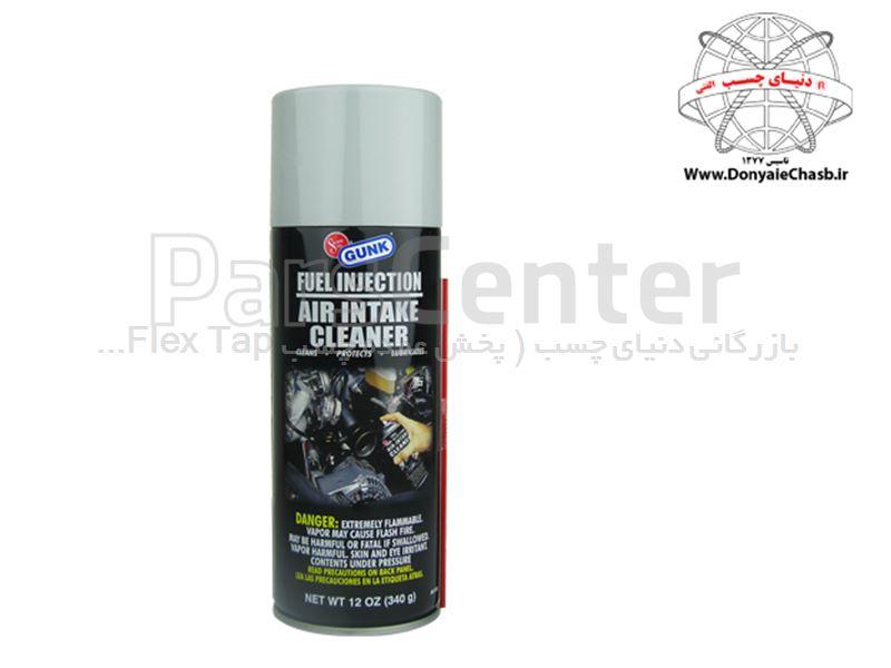 اسپری تمیزکننده انژکتور گانک Gunk Fuel Injection Air Intake Cleaner آمریکا