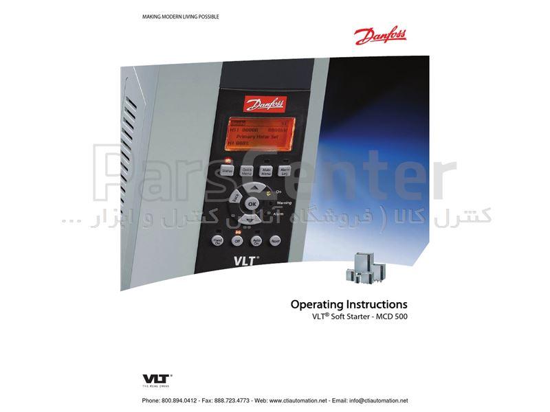 سافت استارتر دیجیتال دانفوس مدل MCD500