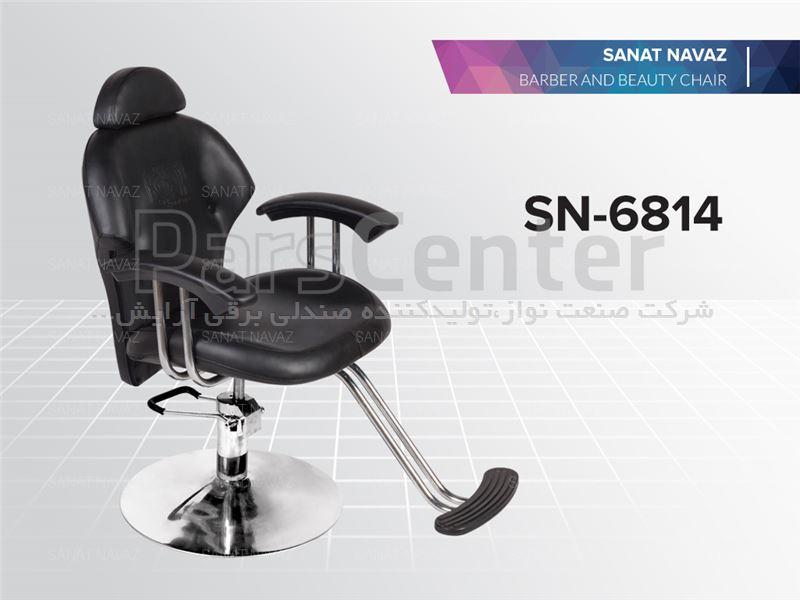 صندلی  آرایشگری  مردانه   sn-6814