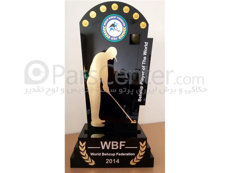 تندیس نفر برگزیده مسابقات جهانی گلف