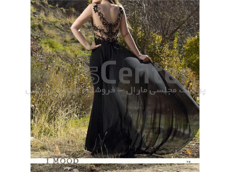 لباس شب قیطون دوزی iMODE سایز 38