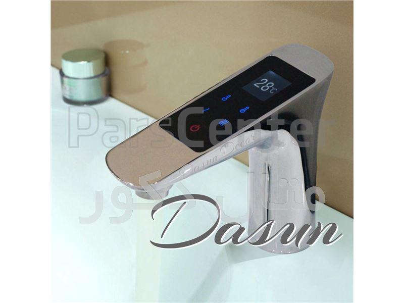 شیر روشویی دیجیتال مدل DK200N