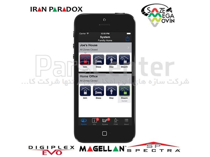 سیستم کنترل بر روی موبایل iParadox