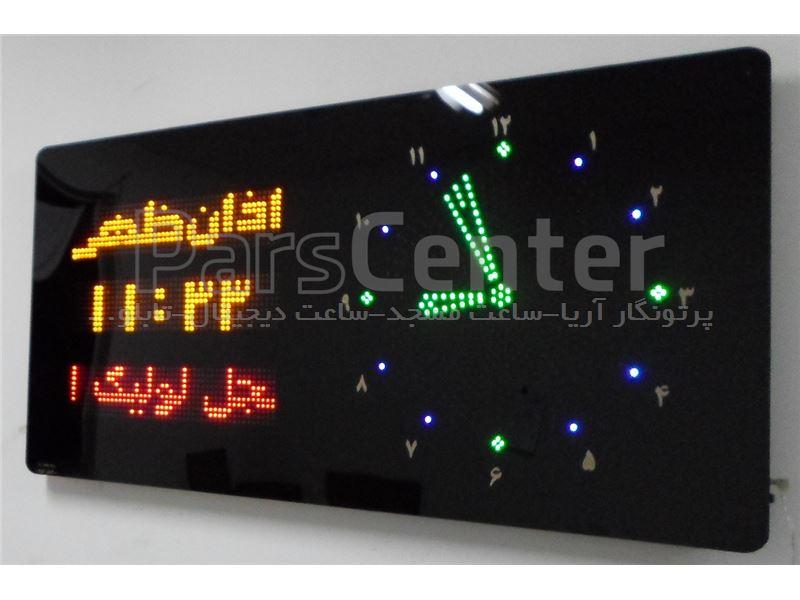 قیمت ساعت مساجد 120*60
