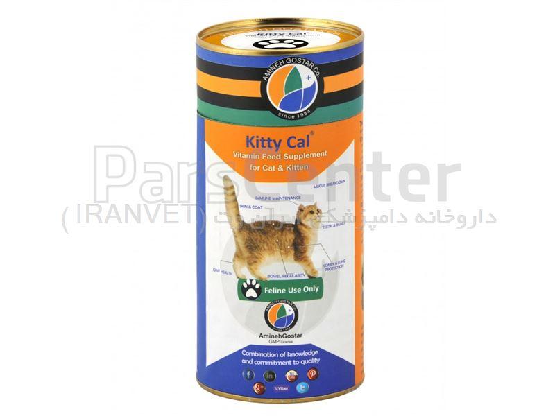 مکمل گربه (Kitty Cal)