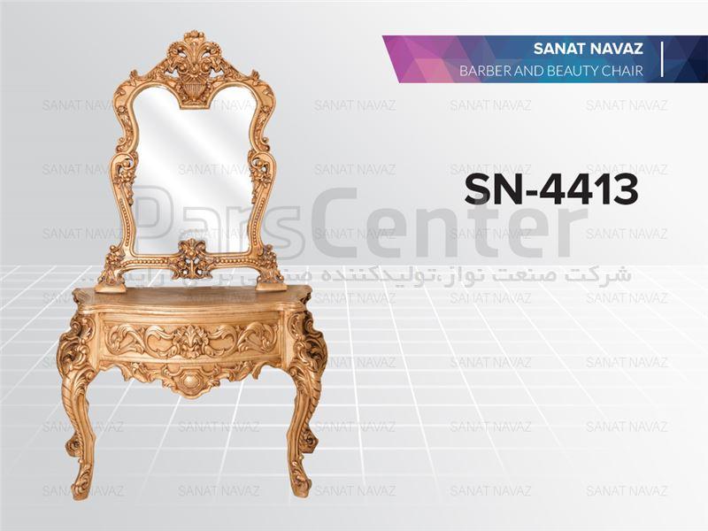 طراحی  داخلی  آرایشگاهsn-4413