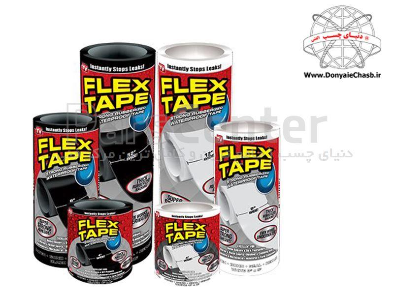 نوار تعمیراتی همه کاره فوق العاده قوی فلکس تیپ Flex Tape آمریکا