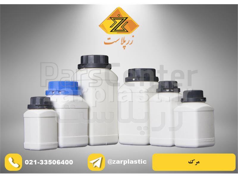 زرپلاست بزرگترین مرکز تخصصی تولید و پخش ظروف پلاستیک صنعتی : گالن سطل بطری قوطی دبه بشکه ظروف طرح مرک